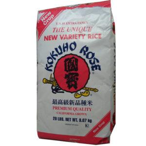 Kokuho rose(국보) 15Lbs