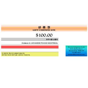 한국식품 상품권 100$