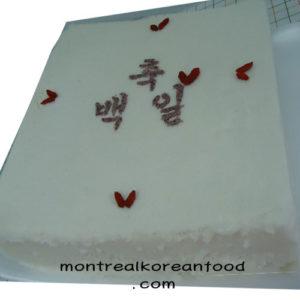 백설기 4kg-[민들레떡집] (하루전 주문 요망)-백일,돐 등 글자 가능