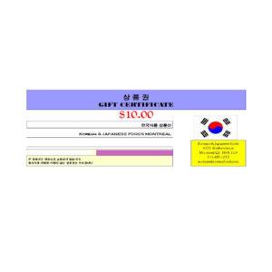 한국식품 상품권 10$