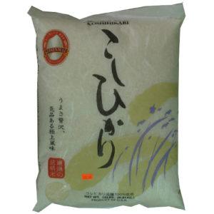 koshihikari 15Lbs