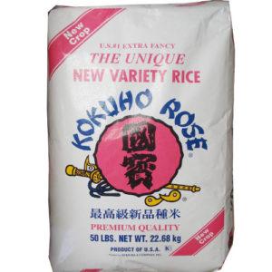 Kokuho rose(국보) 40Lbs