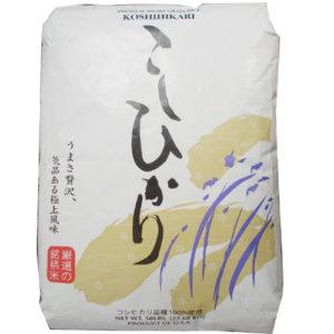 koshihikari 50Lb