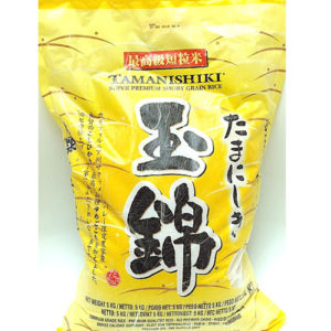Tamanishiki Quality sushi rice 2kg