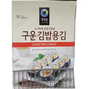 청정원 구운김밥용김 10장