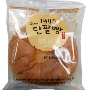 고려당 수제 1945 단팥빵 100g
