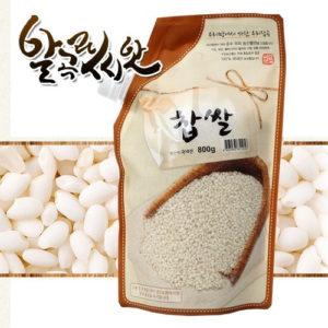 알곡과씨앗 한국산 찹쌀 (캡타입) 800g