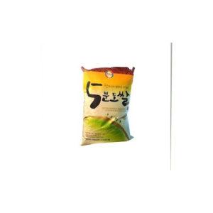 5분도 현미쌀 4.4파운드