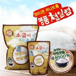 서산 영농법인 소금이오는 소리 천일염 1kg