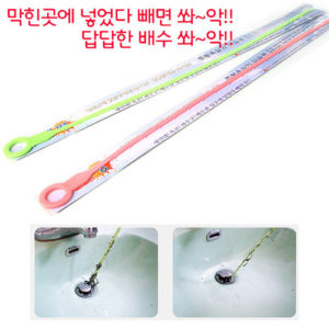 배수관 청소기-이지펑 1pc