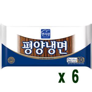 면사랑 평양냉면 박스[10인분 6팩]