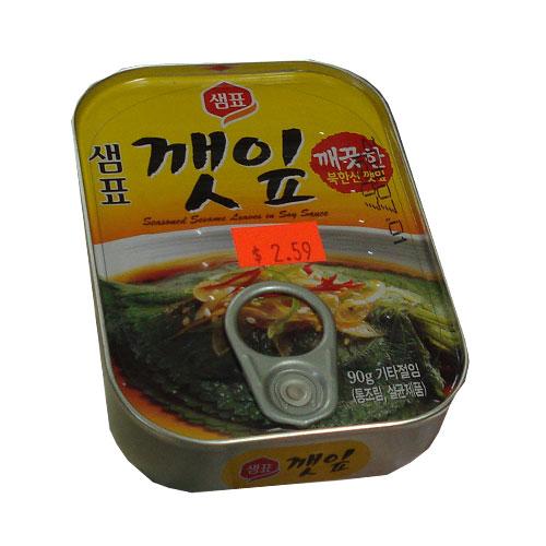 동원 깻잎 캔-매운맛 70g