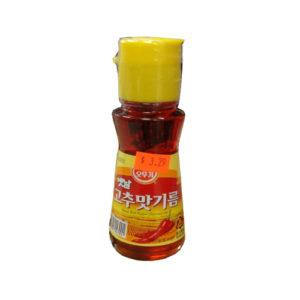 오뚜기 옛날 고추맛 기름 80ml
