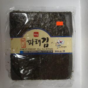 해남 파래김 50장-구이용 김