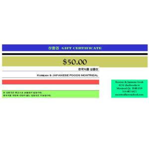 한국식품 상품권 50$