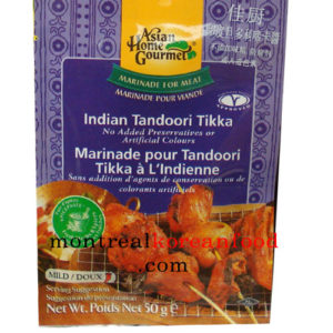 AHG Indian Tandoori Tikka 50g