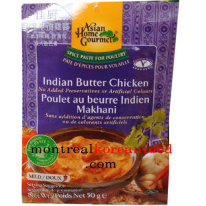 AHG Indian butter chicken 50g
