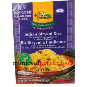 AHG Indian Biryani rice 50g