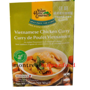 AHG Vietnamese chicken curry 50g