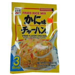 Nagatanien Fried rice mix-Crab flavor Cha-Han 3인분 20.4g