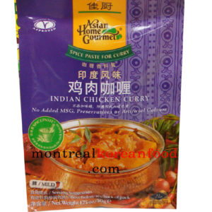 AHG Indian chicken curry 50g