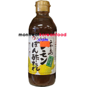 Lemon Ponzu 330ml