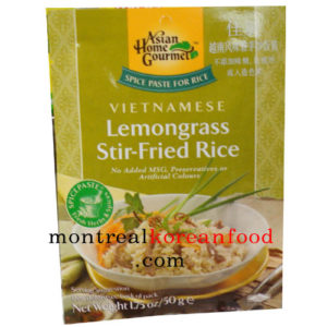 AHG Vietnamese Lemon grass stir fried rice 50g