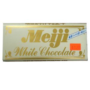 Meiji White chocolate 45g