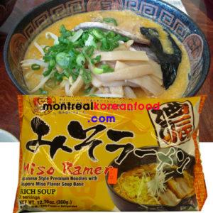 Miso ramen w/ saporo miso soup base 정통일본 미소라면 2serving