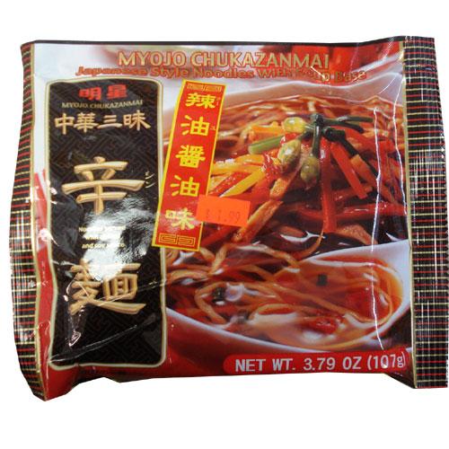 Myojo Chukazanmai-spicy