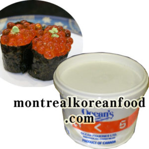 Oceans Salmon Caviar 150g-연어알