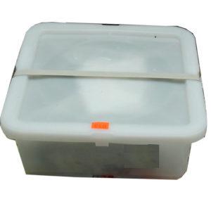 일본 해초 셀러드 2kg