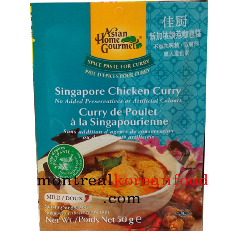 AHG Singapore chicken curry 50g