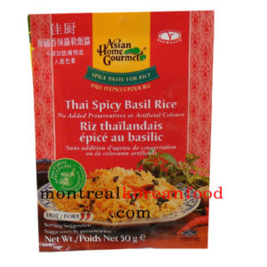 AHG Thai spicy basil rice 50g