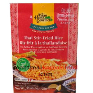 AHG Thai stir fried rice 50g