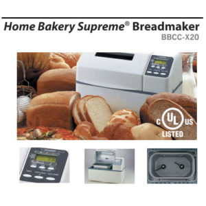 코끼리 빵기계(Bread maker Supreme) BB-CEC20
