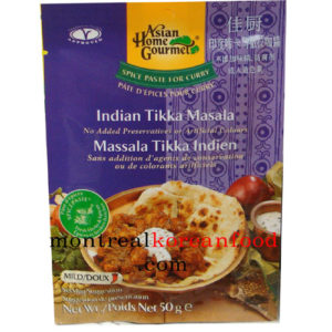AHG Indian Tikka Masala 50g