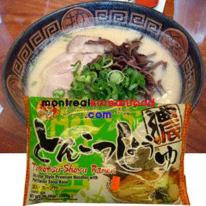 Tonkatsu-shoyu Ramen w/pork soup 일본정통 돈까스 라면 2serving