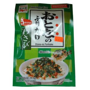 Nagatanien Wasabi (5 serving) 11.5g