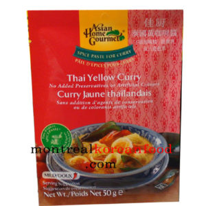 AHG Thai yellow curry 50g
