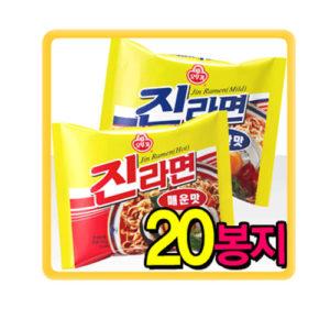 진라면 순한맛 박스-20개입