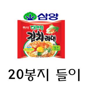 삼양 김치라면 박스-20개들이